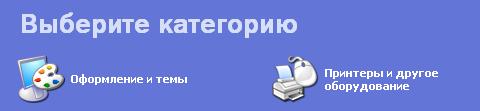 XPNetPrinter1