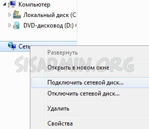yandex_disk1