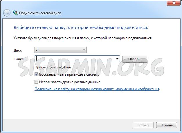 yandex_disk2