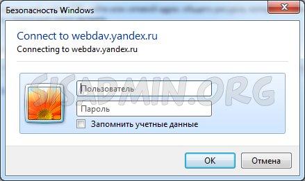yandex_disk6