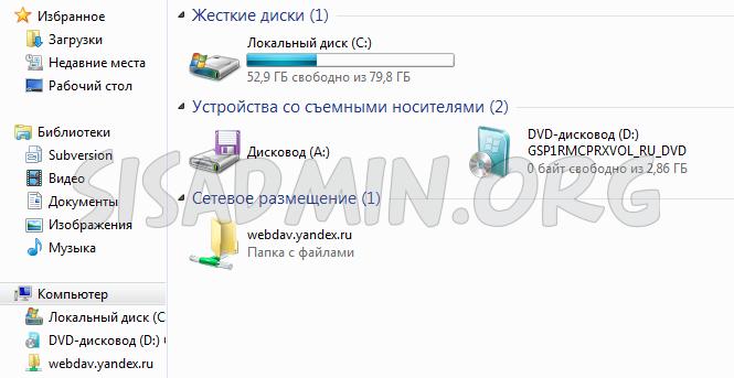yandex_disk9