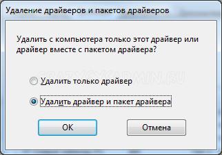 Как Удалить Драйвер Tcpipreg.Sys