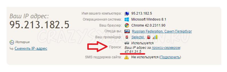 Google Chrome FriGate 5