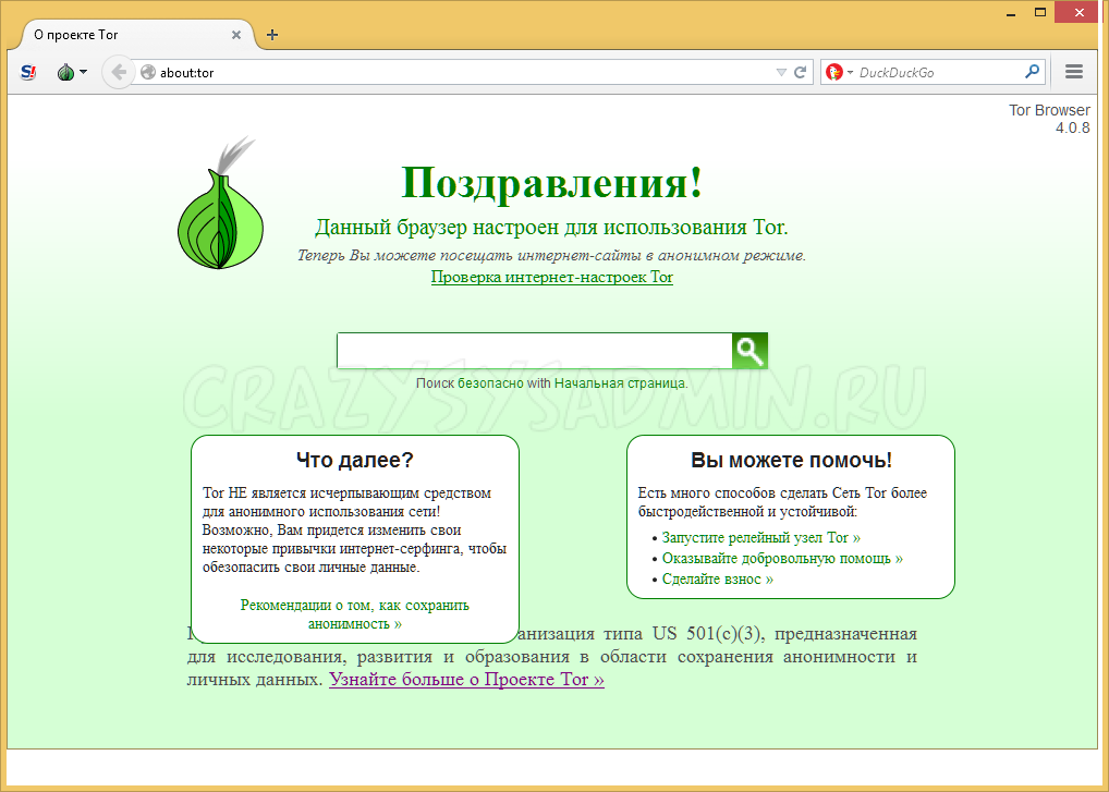 Tor Browser 3