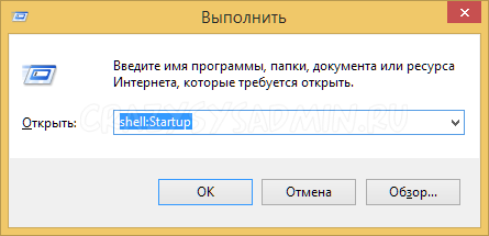 current_user_startup