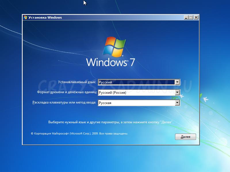 Как сбросить пароль пользователя в Windows 7, 8, 10