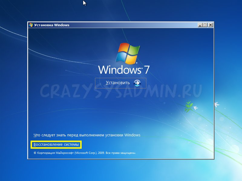 Windows 7 x86-2015-05-07-15-22-35