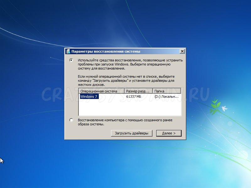 Windows 7 x86-2015-05-07-15-29-13