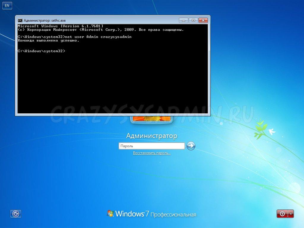 Windows 7 x86-2015-05-07-16-35-27