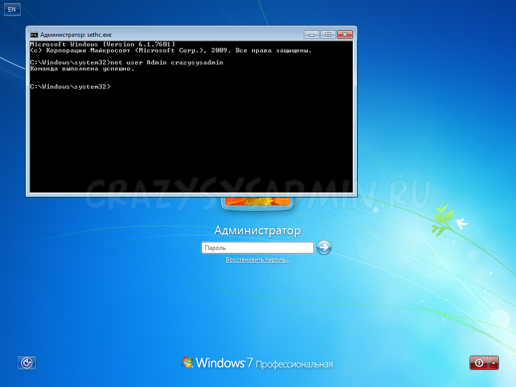 Windows 7 x86-2015-05-07-16-35-27