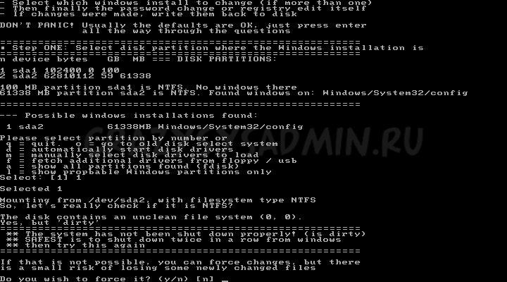 Windows 7 x86-2015-05-08-08-33-24