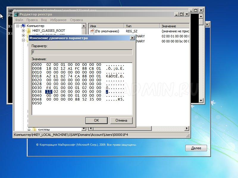 Windows 7 x86-2015-05-08-09-37-00