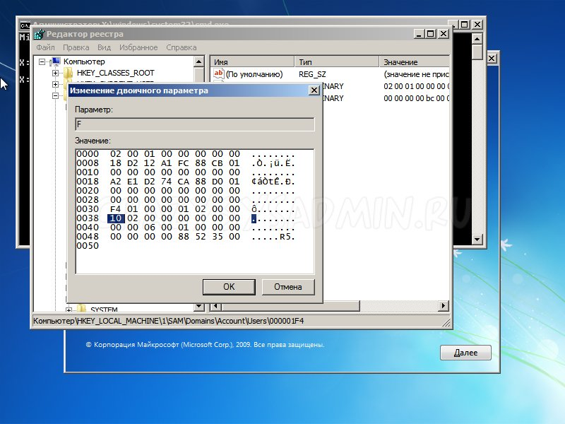 Windows 7 x86-2015-05-08-09-37-37