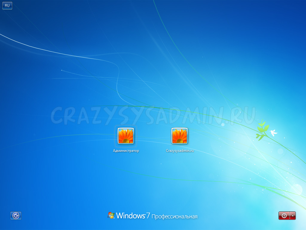 Windows 7 x86-2015-05-08-09-47-47