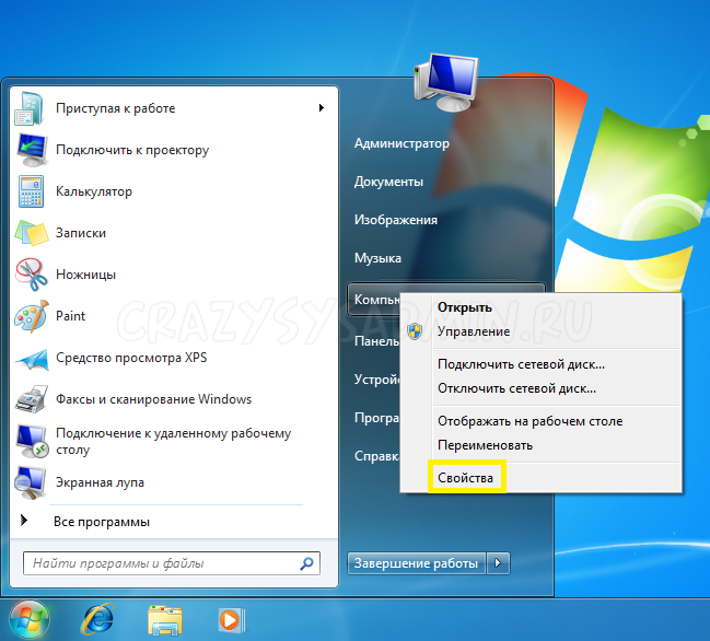 Windows 7 x86-2015-05-13-11-05-08
