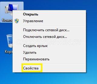 Windows 7 x86-2015-05-13-11-06-00