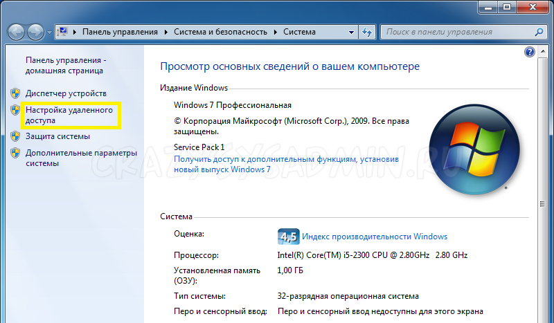 Windows 7 x86-2015-05-13-11-08-00