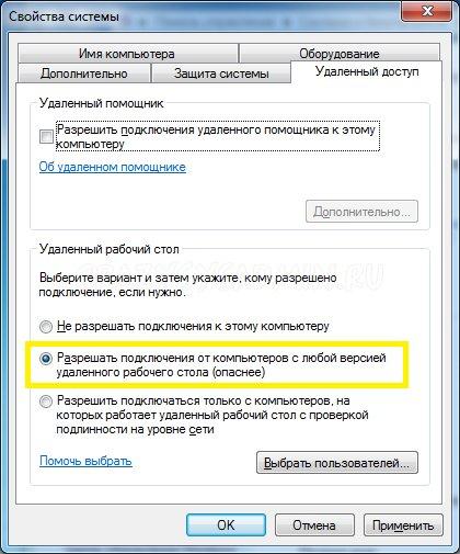 Windows 7 x86-2015-05-13-11-14-00