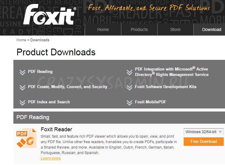 foxit1