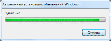 Windows 10 delete 2