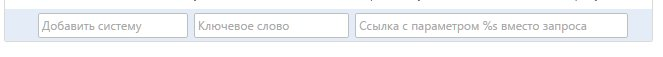 Google Chrome Search Bug 2