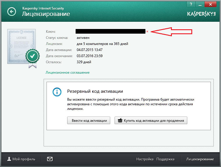 kaspersky registration 2