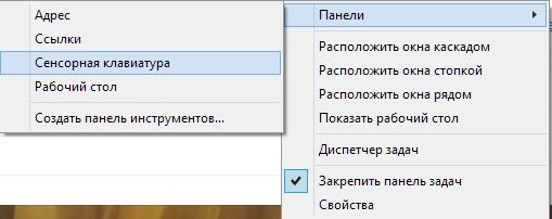 disable keyboard 2