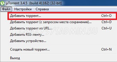 kak-skachat-torrent-file-02