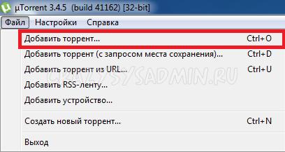 kak-skachat-torrent-file-02