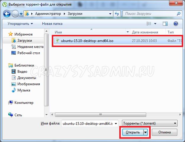 kak-skachat-torrent-file-05