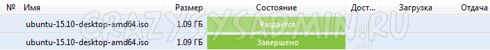 kak-skachat-torrent-file-12