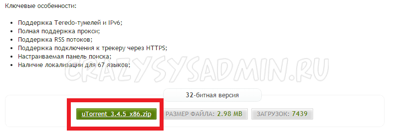 portablesoftware01