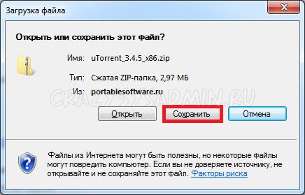 portablesoftware02