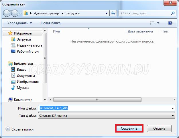 portablesoftware03