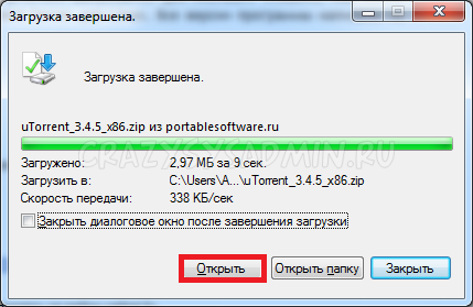 portablesoftware04