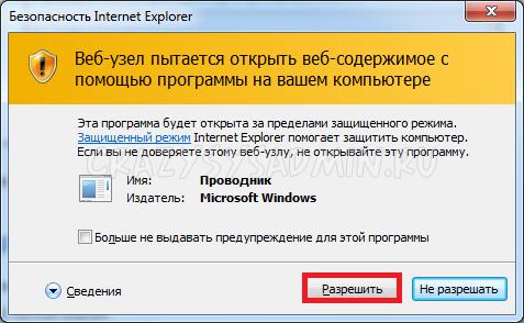 portablesoftware05