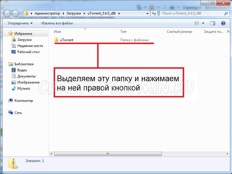 portablesoftware06