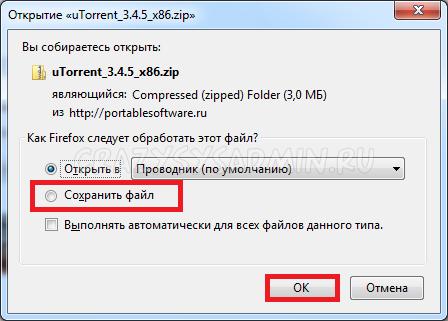 portablesoftware09