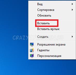 portablesoftware12