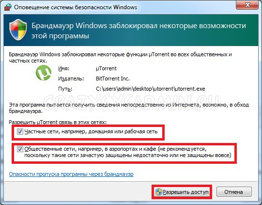 portablesoftware16