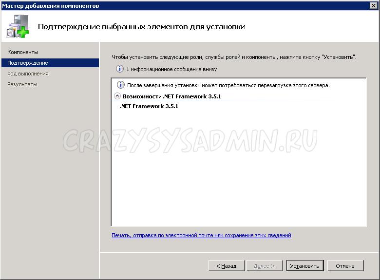framework-server2k8_06