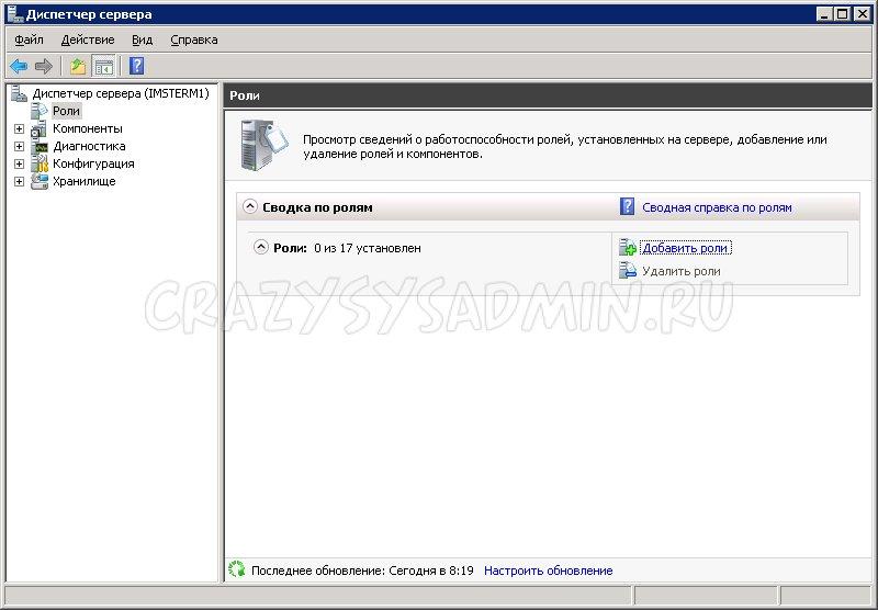 remotdesktop01