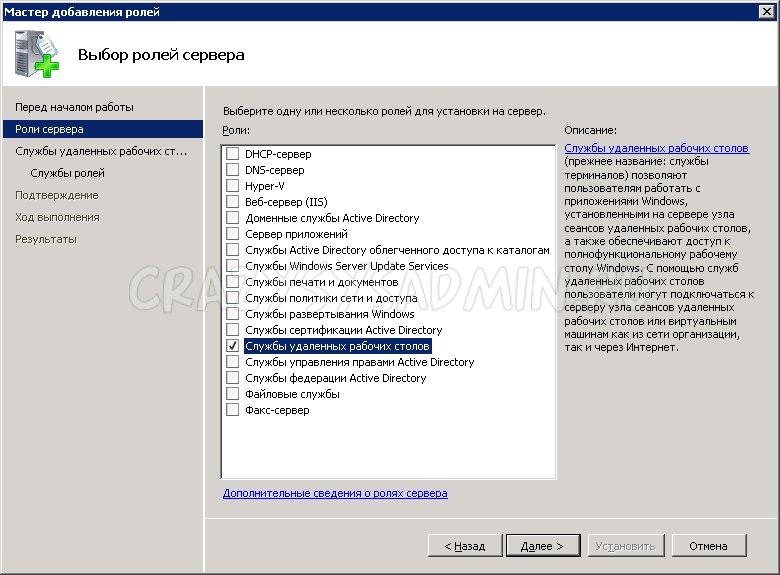 remotdesktop02