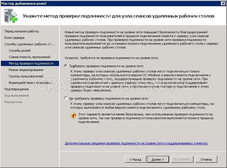 remotdesktop04