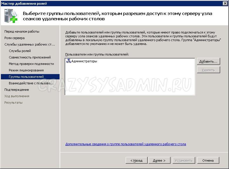 remotdesktop06