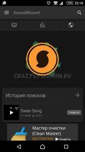 Screenshot_2015-12-15-22-16-22