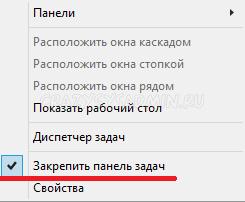 recyclebin-in-taskbar-07