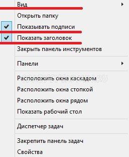 recyclebin-in-taskbar-08