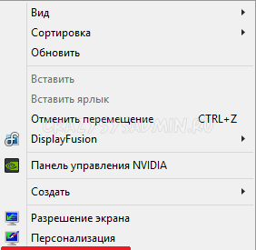 recyclebin-in-taskbar-10