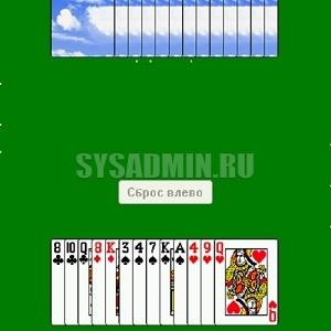Портативные версии игр Windows XP - Косынка, Паук, Сапер, Солитер, Червы